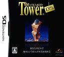 【中古】The Tower DSソフト:ニンテンドーDSソフト/シミュレーション・ゲーム