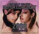 其它 - 【中古】ザ・ベスト・オブ・ノンストップ・スーパー・ユーロビート2008/オムニバス