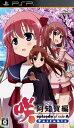 【中古】咲−Saki− 阿知賀編 episode of side−A Portableソフト:PSPソフト/テーブル・ゲーム