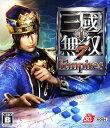 【中古】真・三國無双7 Empiresソフト:XboxOneソフト/アクション・ゲーム
