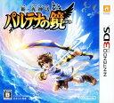 【中古】新・光神話 パルテナの鏡ソフト:ニンテンドー3DSソフト/任天堂キャラクター・ゲーム
