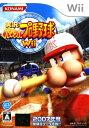 【中古】実況パワフルプロ野球Wiiソフト:Wiiソフト/スポーツ・ゲーム