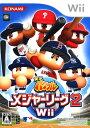 【中古】実況パワフルメジャーリーグ2Wiiソフト:Wiiソフト/スポーツ・ゲーム