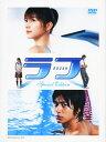 【中古】ラフ SP・ED 【DVD】/長澤まさみ...