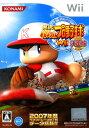 【中古】実況パワフルプロ野球Wii 決定版