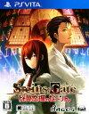 【中古】Steins;Gate 比翼恋理のだーりんソフト:PSVitaソフト/恋愛青春・ゲーム