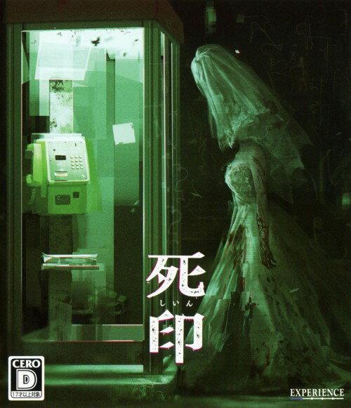 中古死印ソフト:XboxOneソフト/アドベンチャー・ゲーム