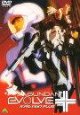 【中古】GUNDAM EVOLVE PLUS 【DVD】/古谷徹DVD/SF