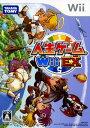 【中古】人生ゲームWii EXソフト:Wiiソフト/テーブル・ゲーム