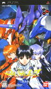 【中古】新世紀エヴァンゲリオン2 造られしセカイ −another cases−ソフト:PSPソフト/マンガアニメ・ゲーム