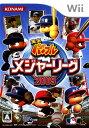 【中古】実況パワフルメジャーリーグ2009ソフト:Wiiソフト/スポーツ・ゲーム