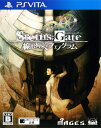 【中古】Steins;Gate 線形拘束のフェノグラムソフト:PSVitaソフト/恋愛青春・ゲーム