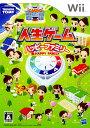 【中古】人生ゲーム ハッピーファミリーソフト:Wiiソフト/テーブル・ゲーム