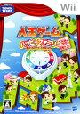 【中古】人生ゲーム ハッピーファミリー ご当地ネタ増量仕上げソフト:Wiiソフト/テーブル・ゲーム