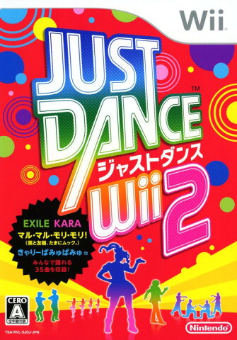 【SOY受賞】【中古】JUST DANCE Wii 2ソフト:Wiiソフト/リズムアクション・ゲーム