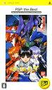 【中古】新世紀エヴァンゲリオン2 造られしセカイ −another cases− PSP the Bestソフト:PSPソフト/マンガアニメ・ゲーム