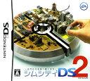 【中古】シムシティDS2 〜古代から未来へ続くまち〜ソフト:ニンテンドーDSソフト/シミュレーション・ゲーム