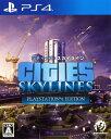 シティーズ:スカイライン PlayStation4 Editionソフト:プレイステーション4ソフト/シミュレーション・ゲーム