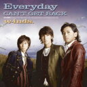 CD, DVD, 樂器 - 【中古】Everyday/CAN'T GET BACK(初回限定盤A)(DVD付)/w−inds.CDシングル/邦楽