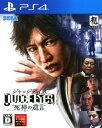 【中古】JUDGE EYES:死神の遺言ソフト:プレイステーション4ソフト/アクション・ゲーム