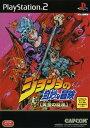 【中古】ジョジョの奇妙な冒険 黄金の旋風ソフト:プレイステーション2ソフト/アクション・ゲーム