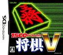 【中古】将棋V 1500 DS spiritsソフト:ニンテンドーDSソフト/テーブル・ゲーム