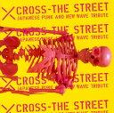 其它 - 【中古】X THE STREET/オムニバスCDアルバム/邦楽パンク/ラウド