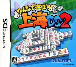 【中古】上海DS2ソフト:ニンテンドーDSソフト/パズル・ゲーム