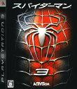 【中古】スパイダーマン3ソフト:プレイステーション3ソフト/TV/映画・ゲーム