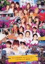 【中古】アイドルをさがせ!コレクション Vol.1〜ハロプロメンバー総出演!〜/モーニング娘。DVD/映像その他音楽