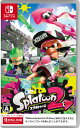 【中古】Splatoon 2