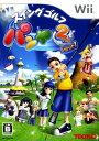 【中古】スイングゴルフ パンヤ 2ndショット!ソフト:Wiiソフト/スポーツ・ゲーム