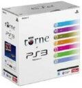【中古】PlayStation3地デジレコーダーパック(250GB)CEJH?10010(torne(トルネ)の付属は無し)プレイステーション3ゲーム機本体