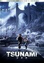 【中古】TSUNAMI ?ツナミ? (2009) スペシャル・コレクターズ・エディション/ソル・ギョ