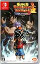 【中古】スーパードラゴンボールヒーローズ ワールドミッションソフト:ニンテンドーSwitchソフト/マンガアニメ・ゲーム