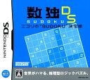 【中古】数独DS ニコリのSUDOKU決定版ソフト:ニンテンドーDSソフト/パズル・ゲーム