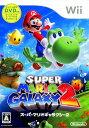 【中古】スーパーマリオギャラクシー2ソフト:Wiiソフト/任天堂キャラクター・ゲーム