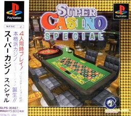 【中古】スーパーカジノスペシャルソフト:プレイステーションソフト/ギャンブル・ゲーム
