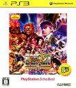 【中古】スーパーストリートファイター4 アーケードエディション PlayStation3 the Bestソフト:プレイステーション3ソフト/アクション・ゲーム