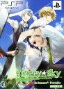 【中古】Starry☆Sky 〜in Summer〜 Portable (限定版)