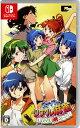 【中古】スーパーリアル麻雀 LOVE 2〜7!ソフト:ニンテンドーSwitchソフト/テーブル・ゲーム