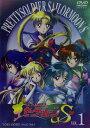 【中古】1.美少女戦士セーラームーンS 【DVD】/三石琴乃...