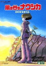 【中古】風の谷のナウシカ 【DVD】/<strong>島本須美</strong>DVD/定番スタジオ(国内)