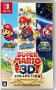 【中古】スーパーマリオ 3Dコレクションソフト:ニンテンドーSwitchソフト/任天堂キャラクター ゲーム