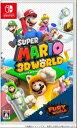 【中古】スーパーマリオ 3Dワールド+フューリーワールドソフト:ニンテンドーSwitchソフト/任天堂キャラクター・ゲーム