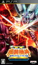 スーパーロボット大戦OGサーガ 魔装機神2 REVELATION OF EVIL GODソフト:PSPソフト/シミュレーション・ゲーム