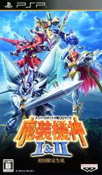 【中古】スーパーロボット大戦OGサーガ 魔装機神1&2 (限定版)ソフト:PSPソフト/シミュレーション・ゲーム
