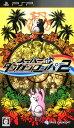 【中古】スーパーダンガンロンパ2 さよなら絶望学園ソフト:P...