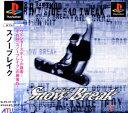 【中古】スノーブレイクソフト:プレイステーションソフト/スポーツ・ゲーム