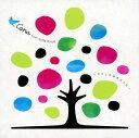 【中古】Cana from Sotte Bosse〜わたしの好きなうた〜/CanaCDアルバム/邦楽